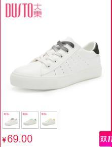 Giày thể thao thời trang